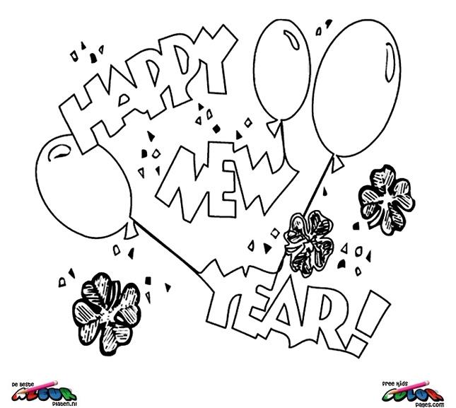 Раскраска на новый год 2015